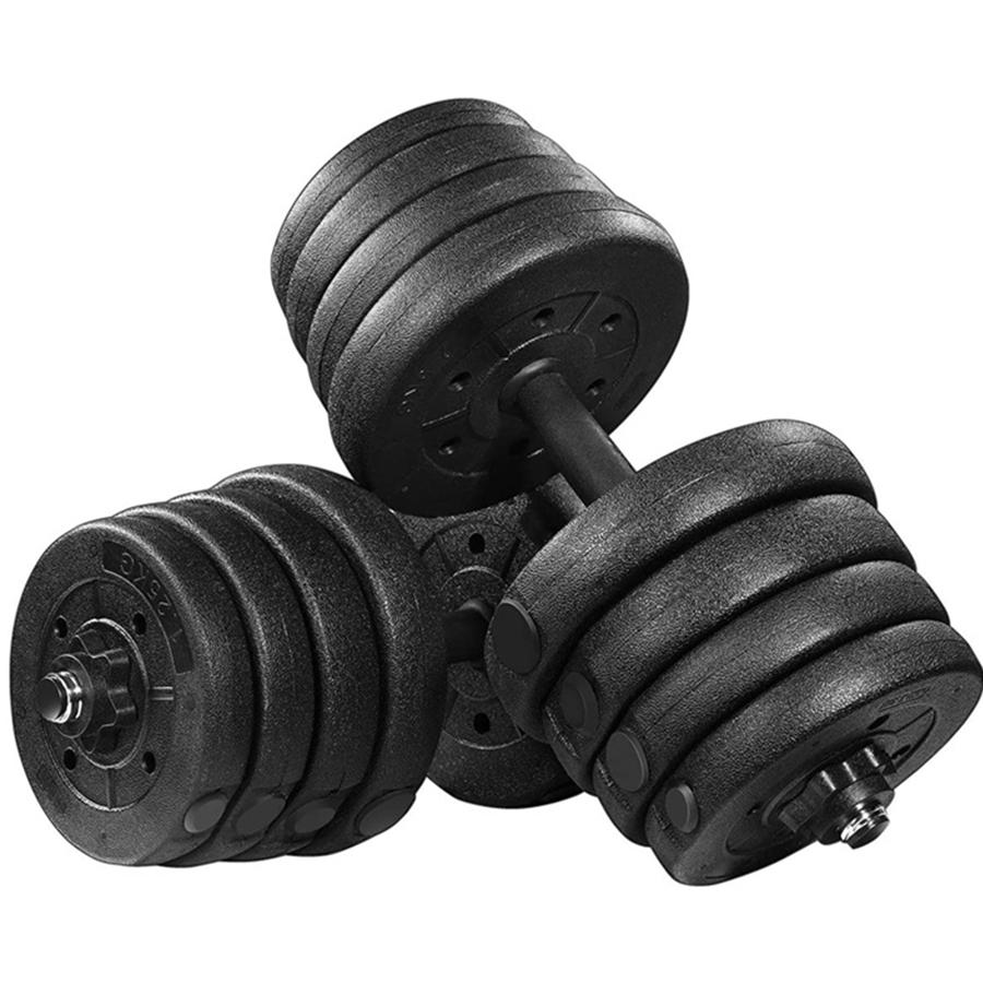 66 LB Weights Dumbbells Set, Adjustable Dumbbells Weights Barbell Set (30KG)